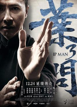 Nice wallpapers Ip Man 267x372px
