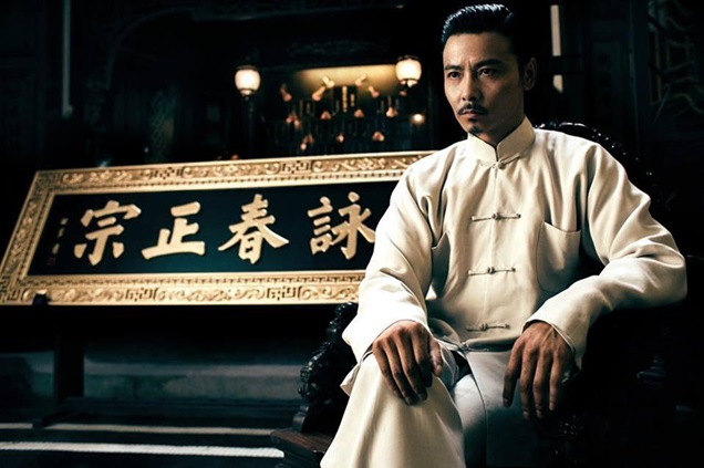 High Resolution Wallpaper | Ip Man 3 636x423 px