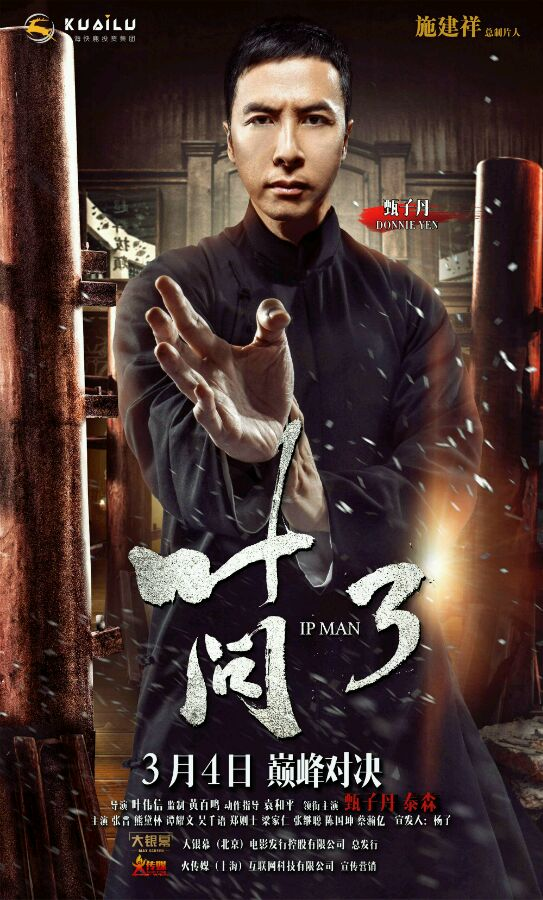 Ip Man 3 Backgrounds on Wallpapers Vista
