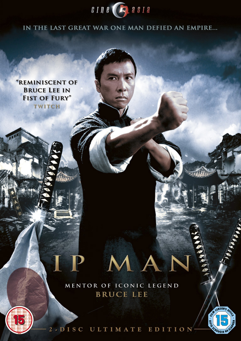 Images of Ip Man | 767x1084
