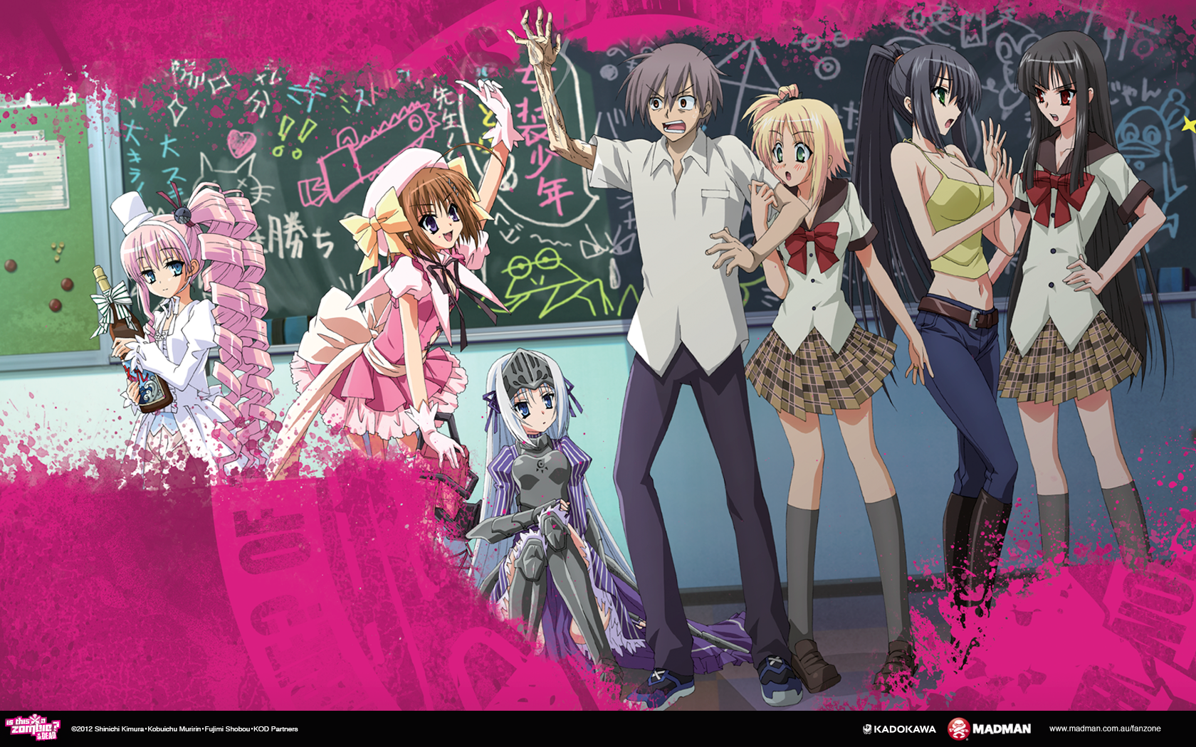 Is This A Zombie Wallpapers Anime Hq Is This A Zombie Pictures