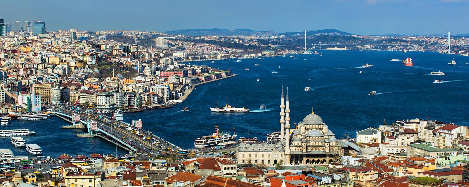 HQ Istanbul  Wallpapers | File 271.24Kb