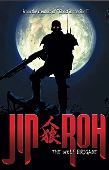 Jin-Roh: The Wolf Brigade Backgrounds, Compatible - PC, Mobile, Gadgets| 225x350 px