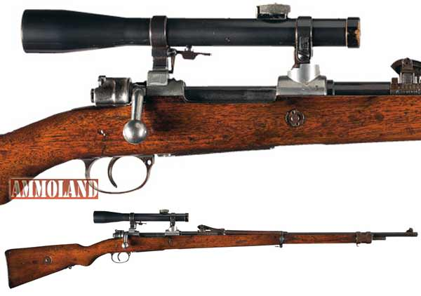Mauser Rifle Backgrounds, Compatible - PC, Mobile, Gadgets| 600x422 px