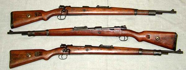 High Resolution Wallpaper | Mauser Rifle 600x227 px