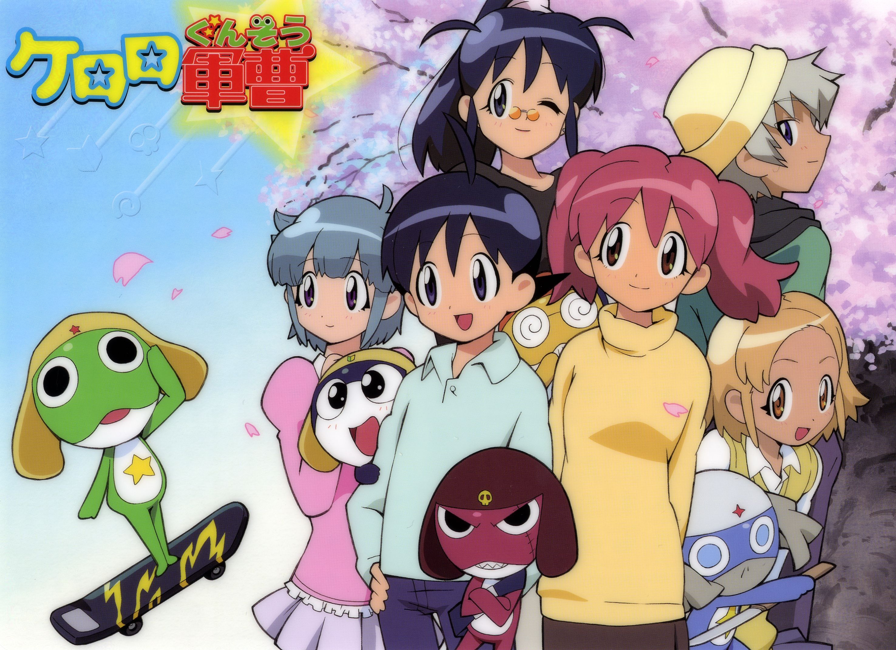Animax Cartoon Wallpaper keroro gunsou wallpapers, anime, hq keroro gunsou pictures