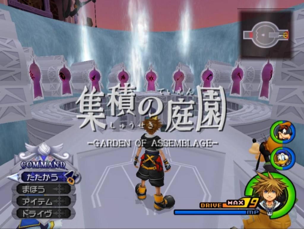 Kingdom Hearts Ii Wallpapers Video Game Hq Kingdom Hearts Ii