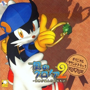 Klonoa 2: Lunatea's Veil Backgrounds, Compatible - PC, Mobile, Gadgets| 300x299 px