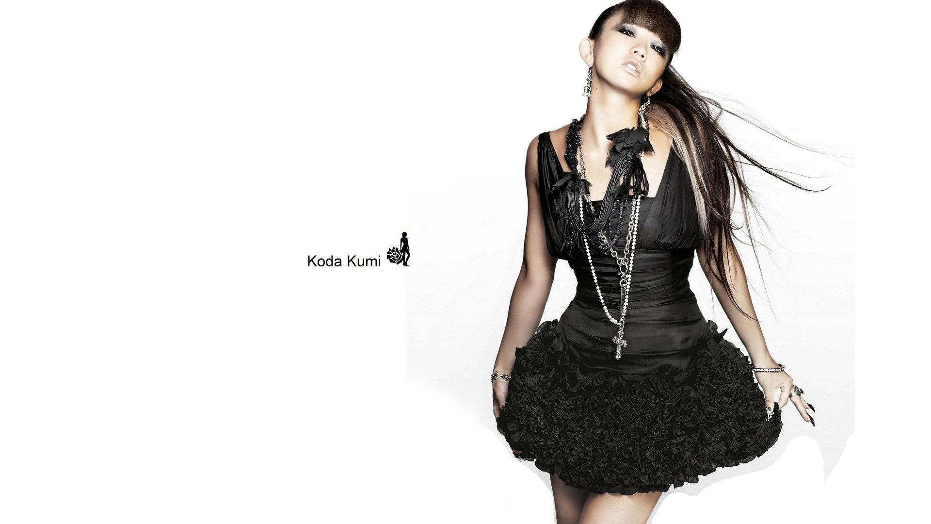 Nice Images Collection: Koda Kumi Desktop Wallpapers