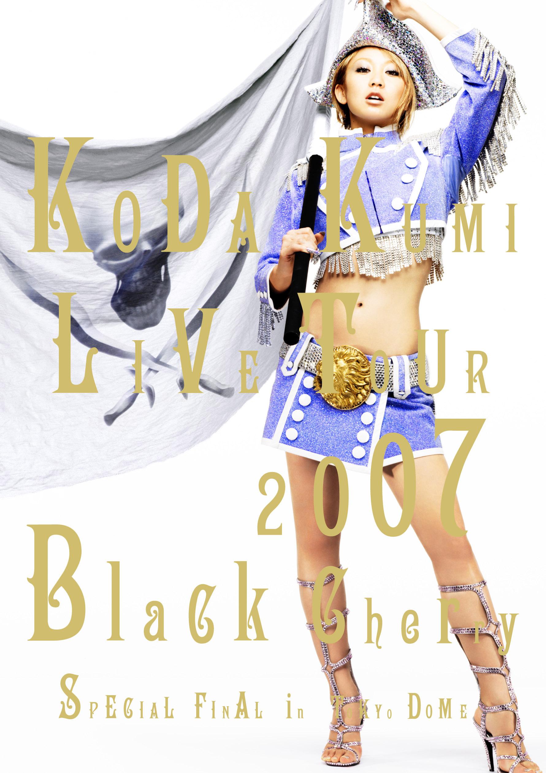 Koda Kumi Pics, Music Collection