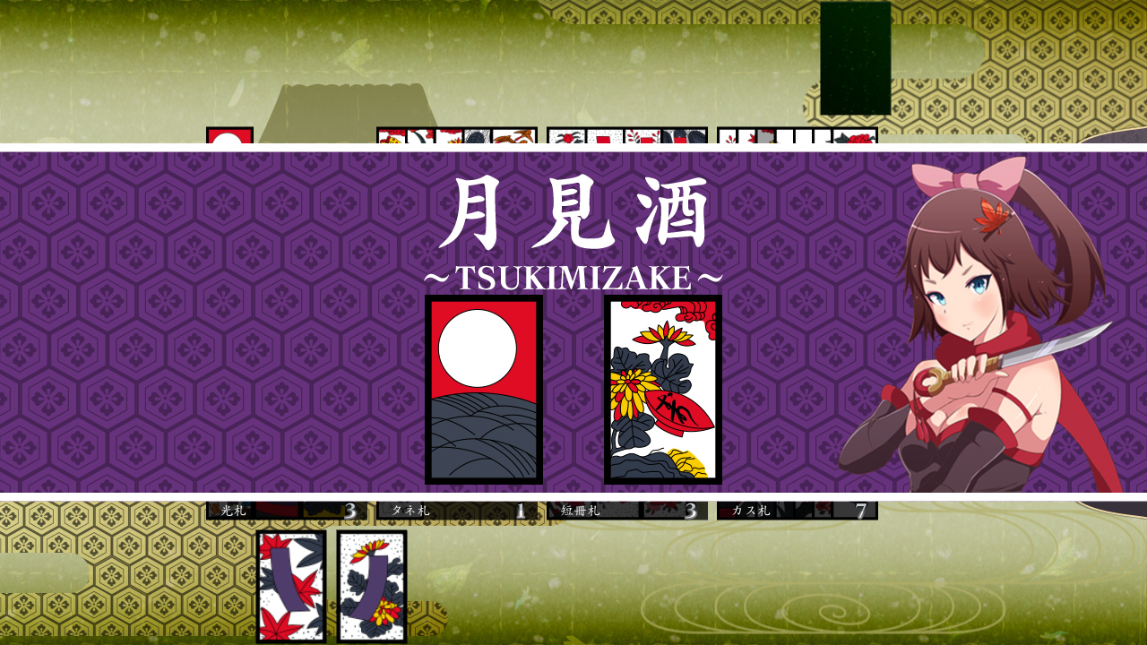 HD Quality Wallpaper | Collection: Video Game, 1280x720 Koi-Koi Japan [Hanafuda Playing Cards]