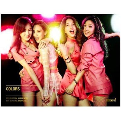 400x400 > Korean Girl Group Wallpapers