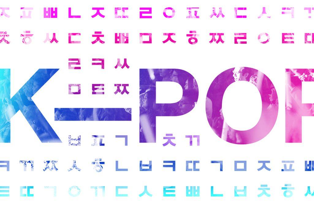 kpop wallpaper 6