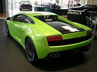 Images of Lamborghini Gallardo   200x150