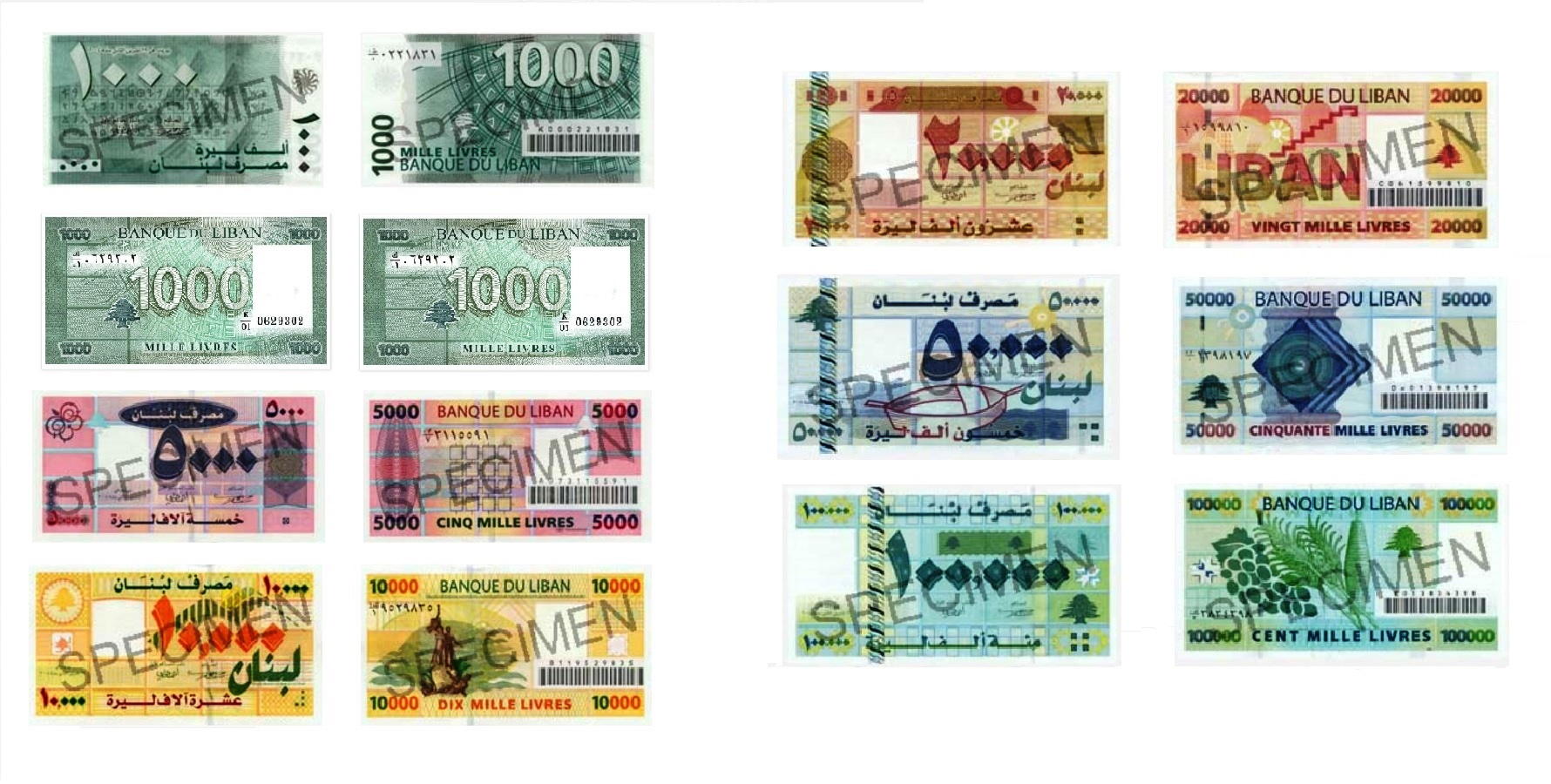 Lebanese Pound Wallpapers Man Made Hq