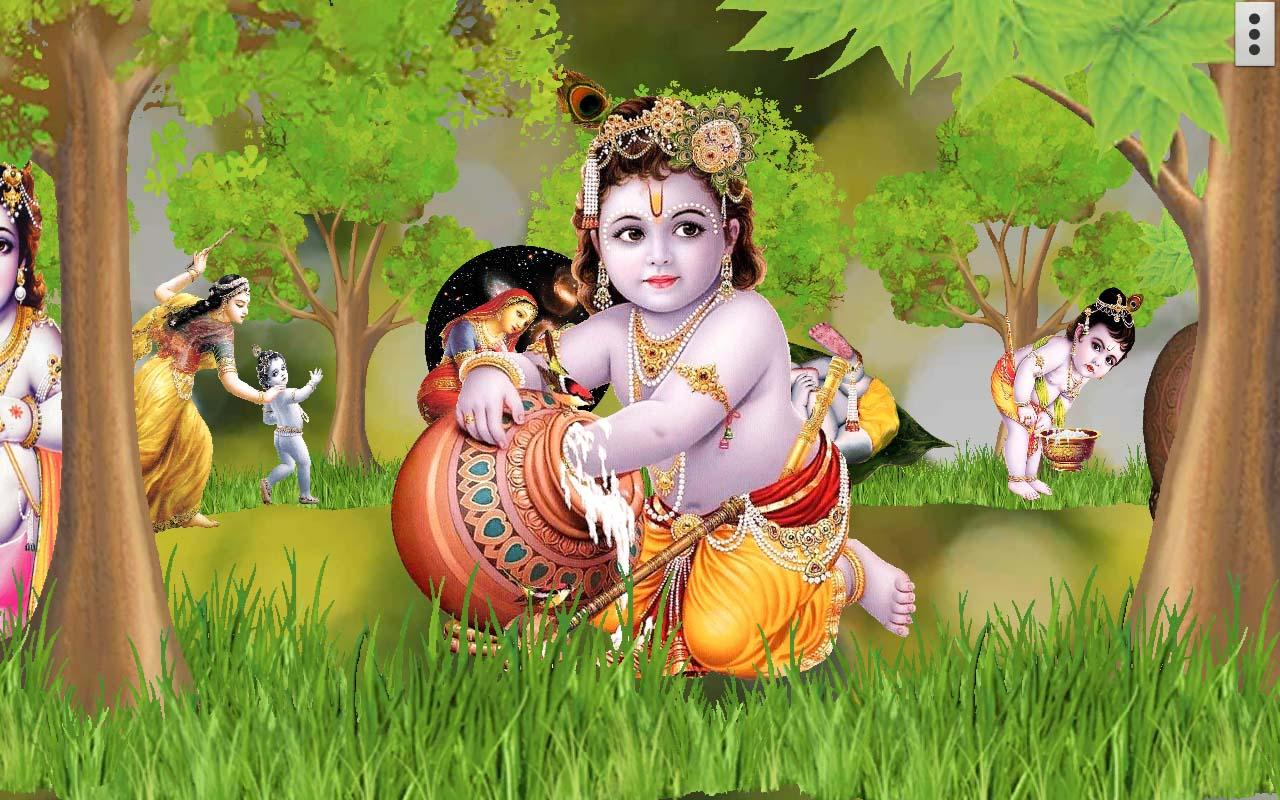 little krishna 9
