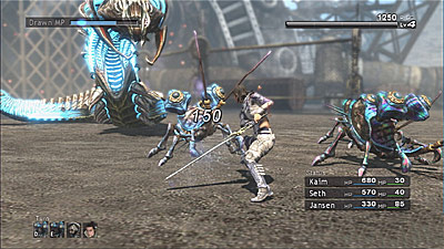 Lost Odyssey Backgrounds on Wallpapers Vista