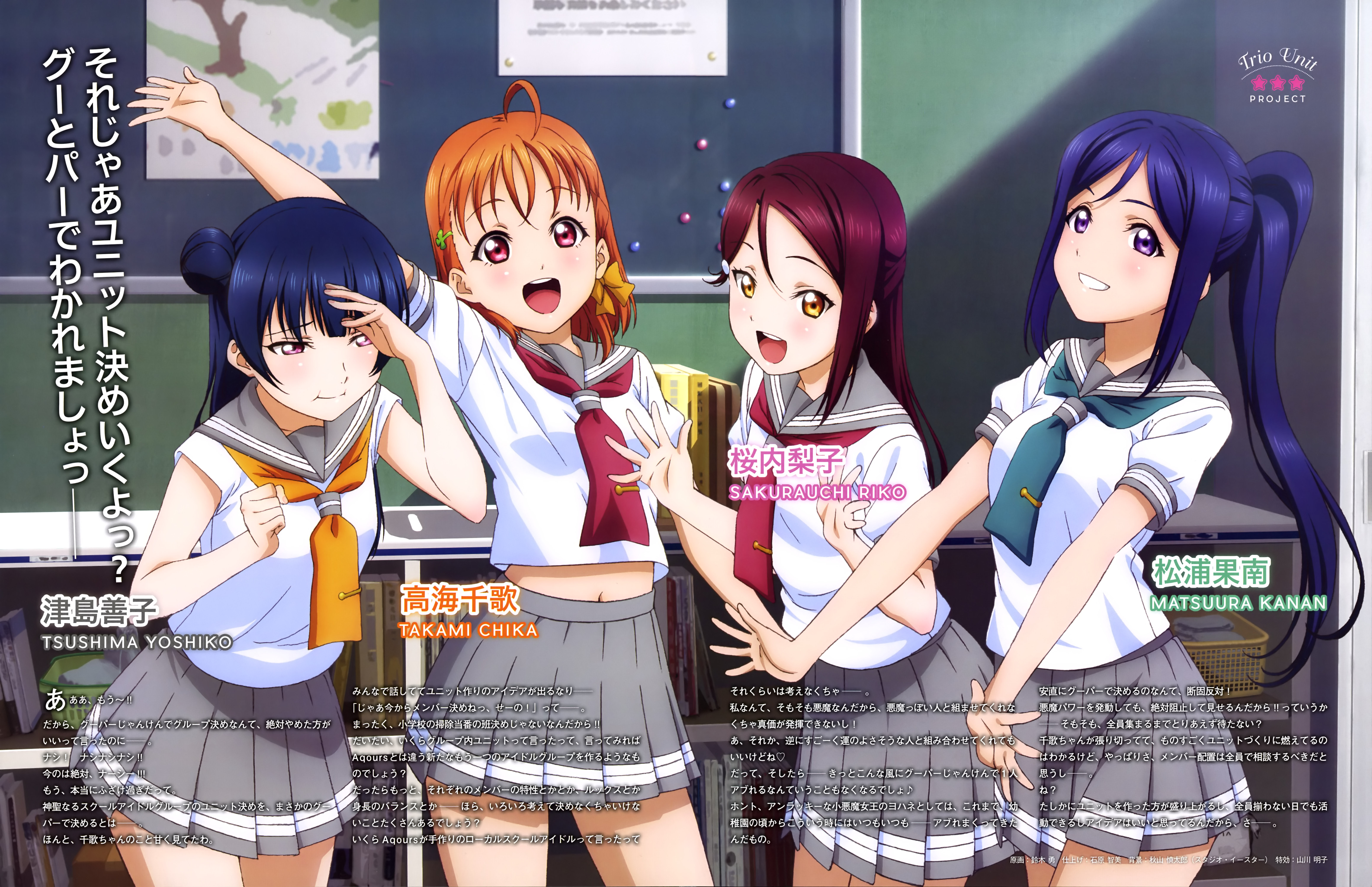 Most Viewed Love Live Sunshine Wallpapers 4k Wallpapers