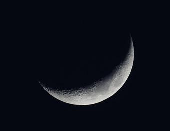 341x264 > Lune Noire Wallpapers