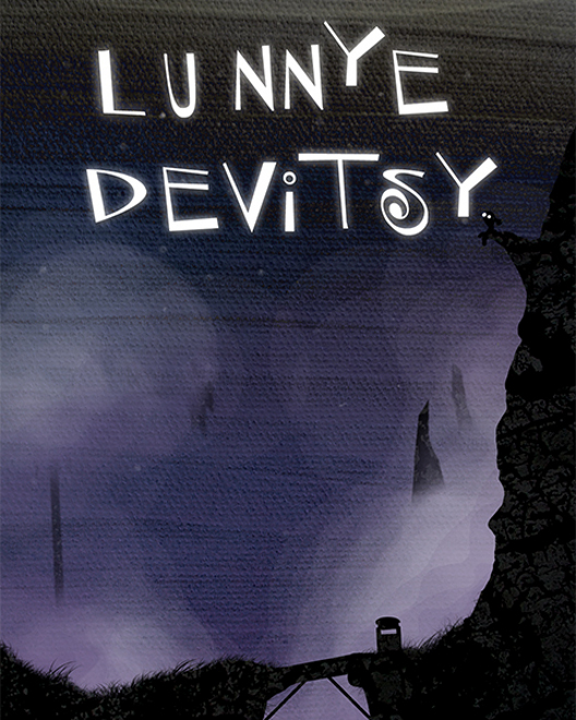 Lunnye Devitsy Backgrounds, Compatible - PC, Mobile, Gadgets| 528x660 px