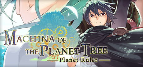 Machina Of The Planet Tree -Planet Ruler- Backgrounds on Wallpapers Vista