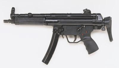 400x230 > Machine Gun Wallpapers