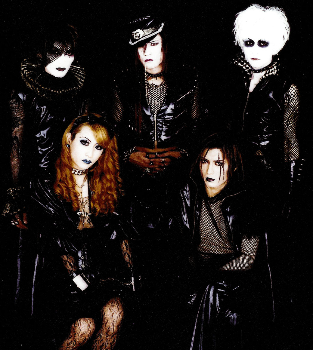 Amazing Malice Mizer Pictures & Backgrounds