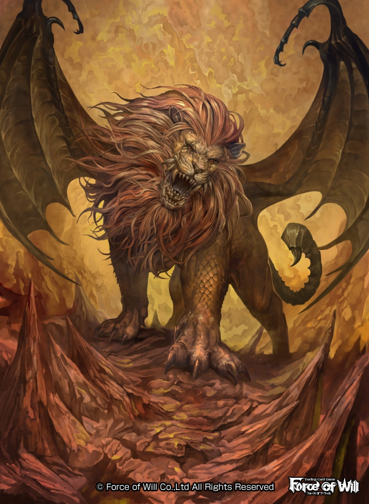 HQ Manticore Wallpapers | File 537.34Kb