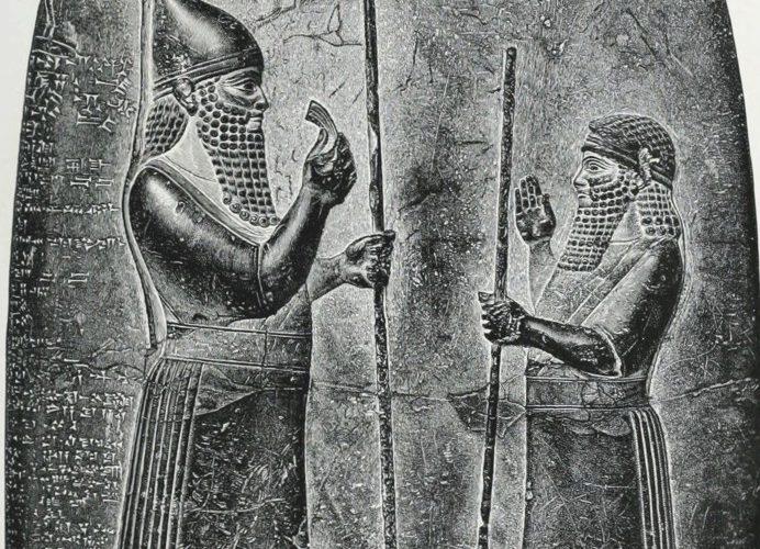 Images of Marduk | 692x500