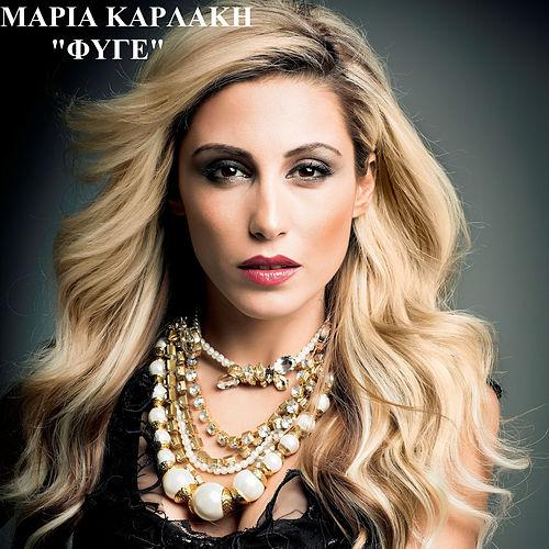 HD Quality Wallpaper | Collection: Music, 500x500 Maria Karlaki