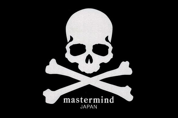 Images of Mastermind | 620x413