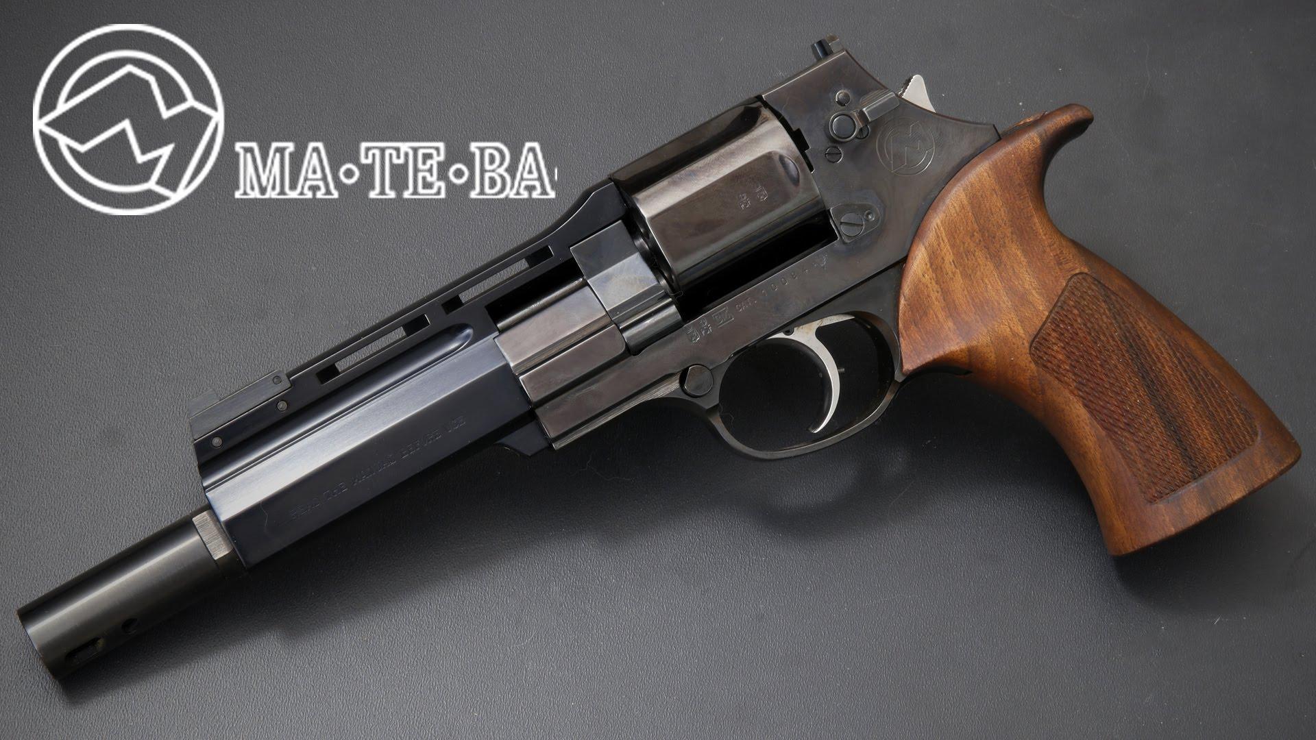 1920x1080 > Mateba Unica Revolver Wallpapers
