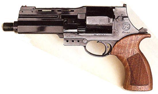 Nice wallpapers Mateba Unica Revolver 550x330px