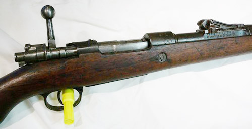 500x256 > Mauser Rifle Wallpapers