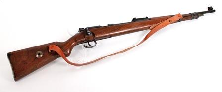 Mauser Rifle Backgrounds, Compatible - PC, Mobile, Gadgets| 448x186 px