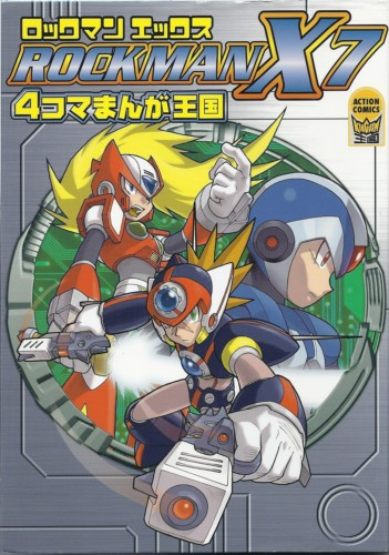 Mega Man X7 wallpapers, Video Game, HQ Mega Man X7 pictures