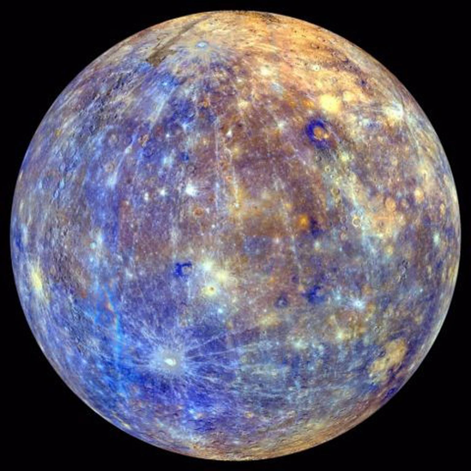 1536x1536 > Mercury Wallpapers