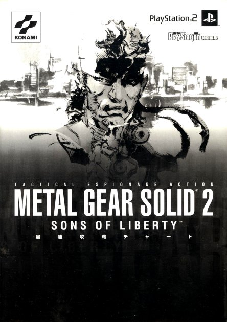 Metal Gear Solid 2: Sons Of Liberty wallpapers, Video Game