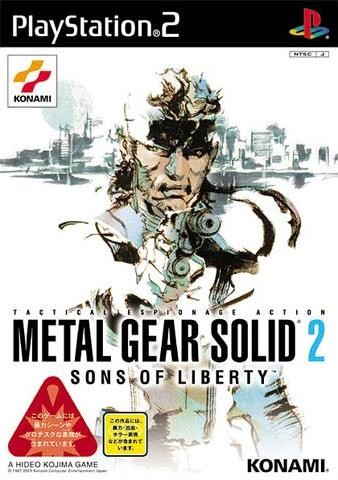 Metal Gear Solid 2: Substance wallpapers, Video Game, HQ