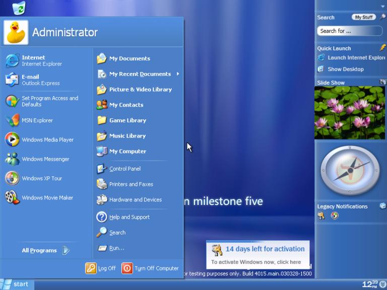 Microsoft Longhorn Backgrounds on Wallpapers Vista