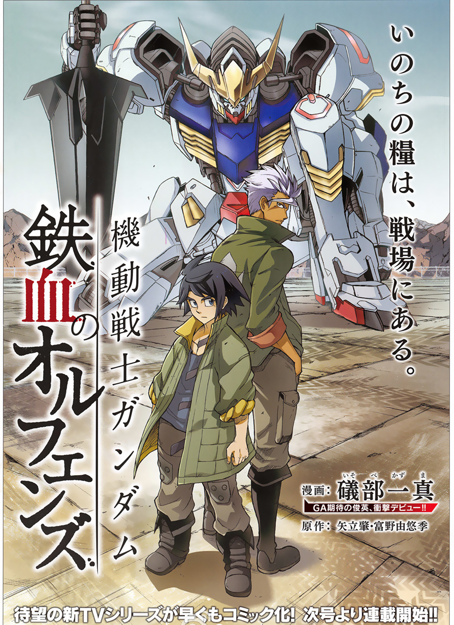 Most Viewed Mobile Suit Gundam Iron Blooded Orphans Wallpapers
