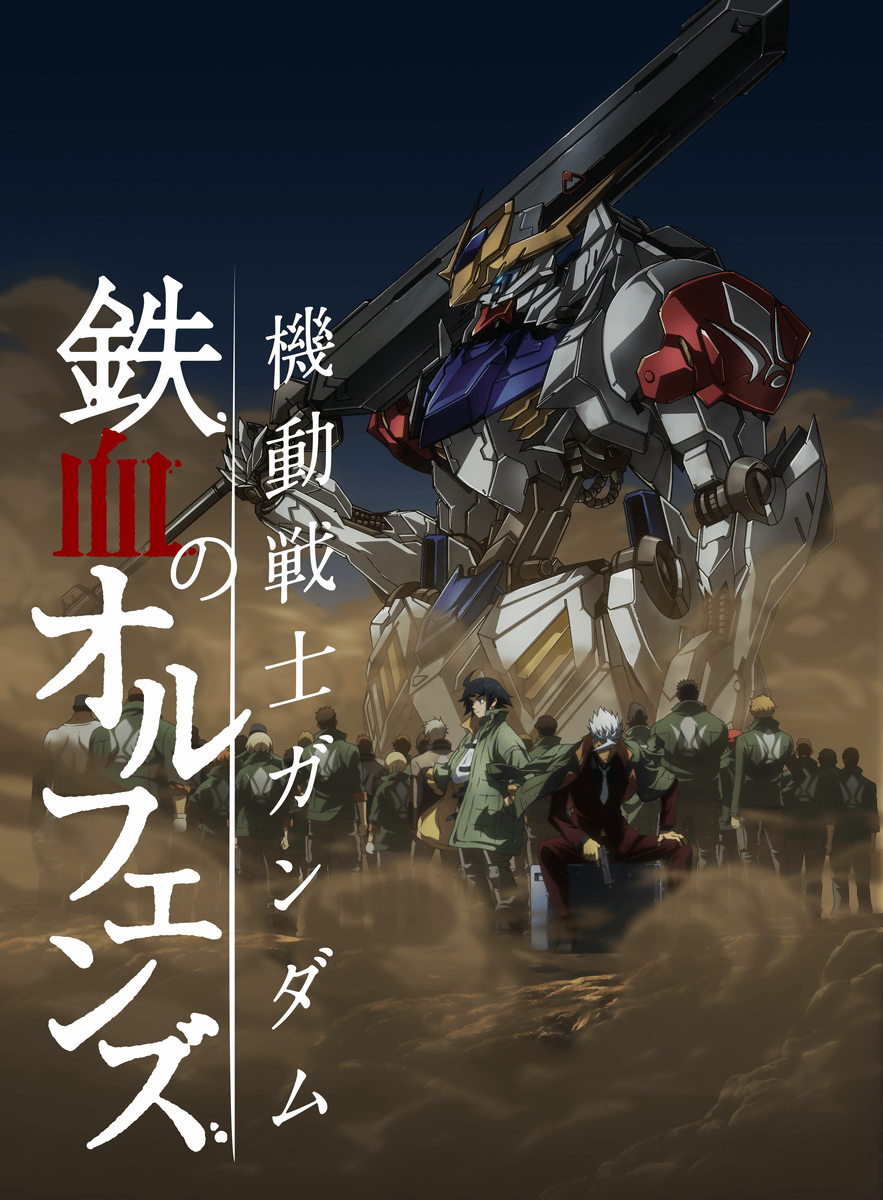 Mobile Suit Gundam Iron Blooded Orphans Wallpapers Anime Hq