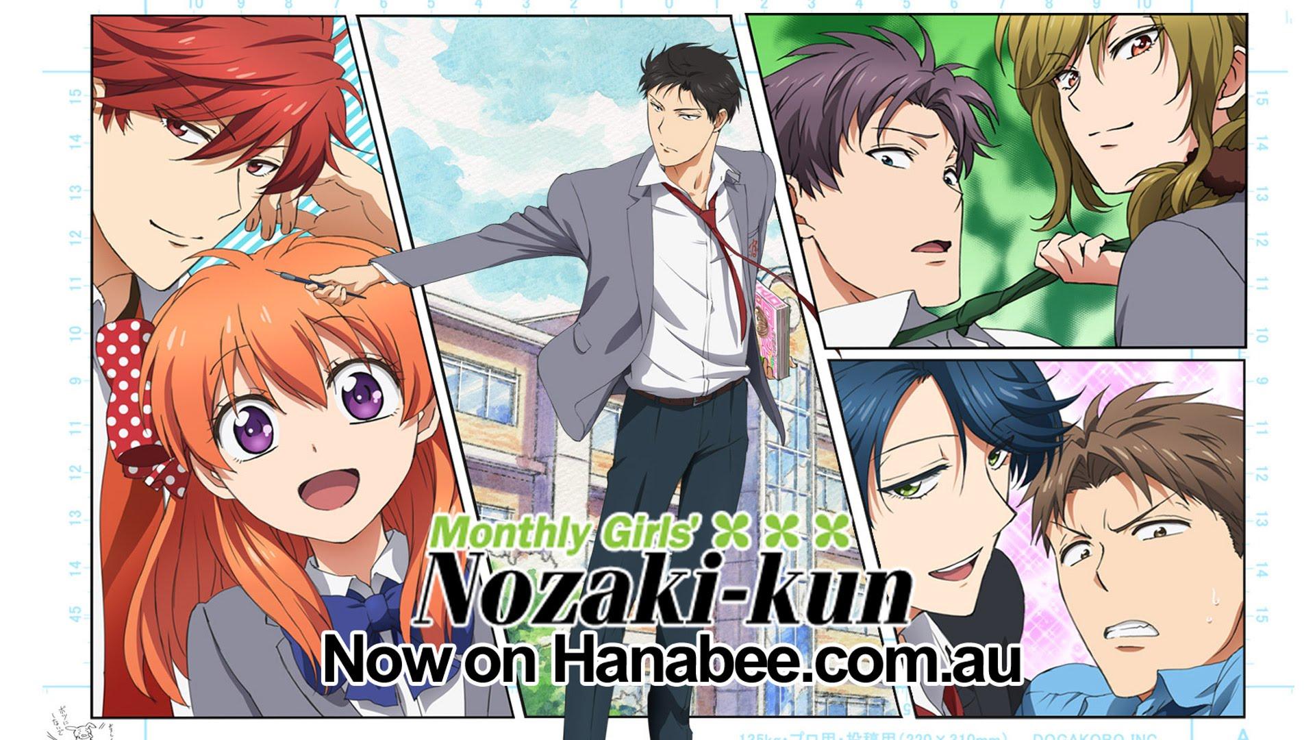 Monthly Girls Nozaki Kun Wallpapers Anime Hq Monthly Girls