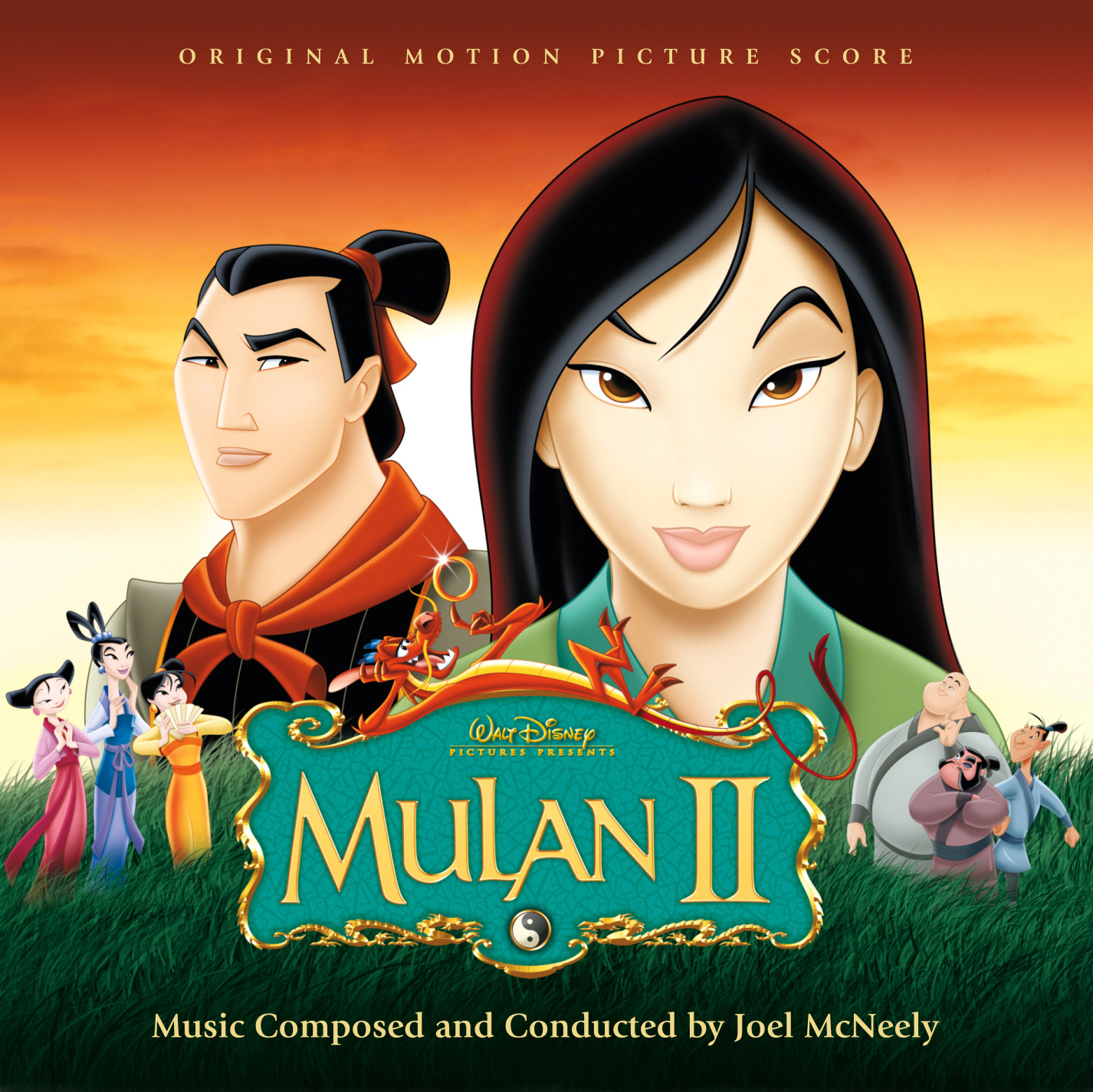 Mulan II Backgrounds, Compatible - PC, Mobile, Gadgets| 1426x1425 px