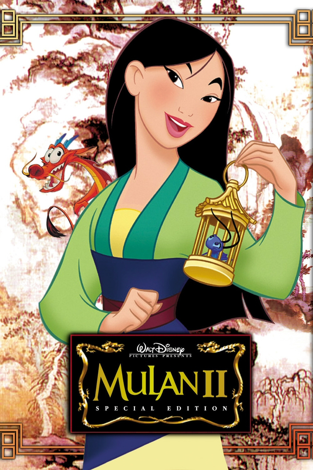Mulan II Backgrounds, Compatible - PC, Mobile, Gadgets| 1000x1500 px