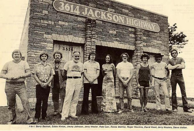 Images of Muscle Shoals | 662x449