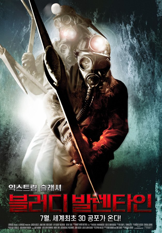 Images of My Bloody Valentine (2009) | 628x900