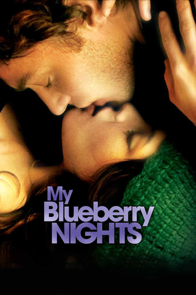 My Blueberry Nights #14