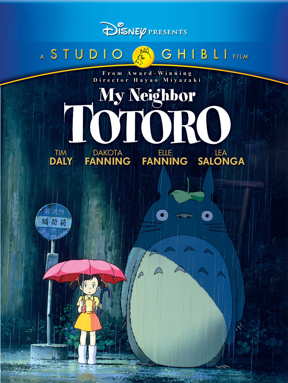 My Neighbor Totoro Pics, Movie Collection