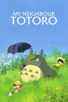 My Neighbor Totoro Backgrounds, Compatible - PC, Mobile, Gadgets| 230x345 px